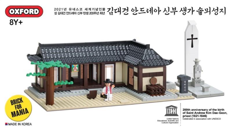 Oxford, Korea und die christlichen Sets