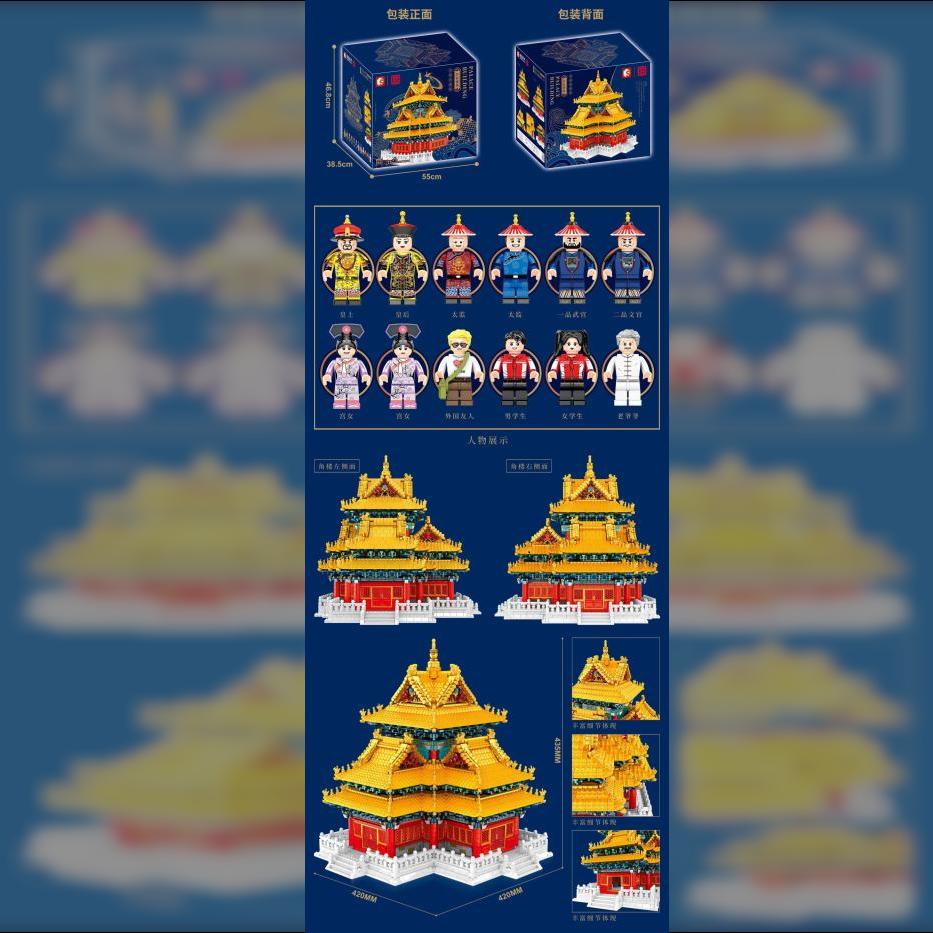 Sembo, Verbotene Stadt und der Kaiser von China.