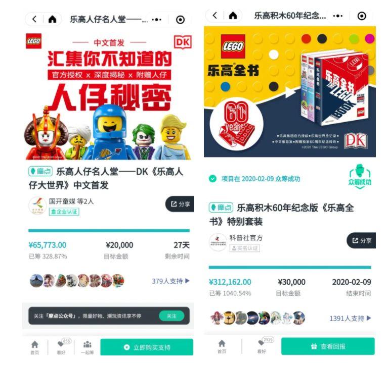 Mandarinübersetzungen von bekannten Legobüchern.