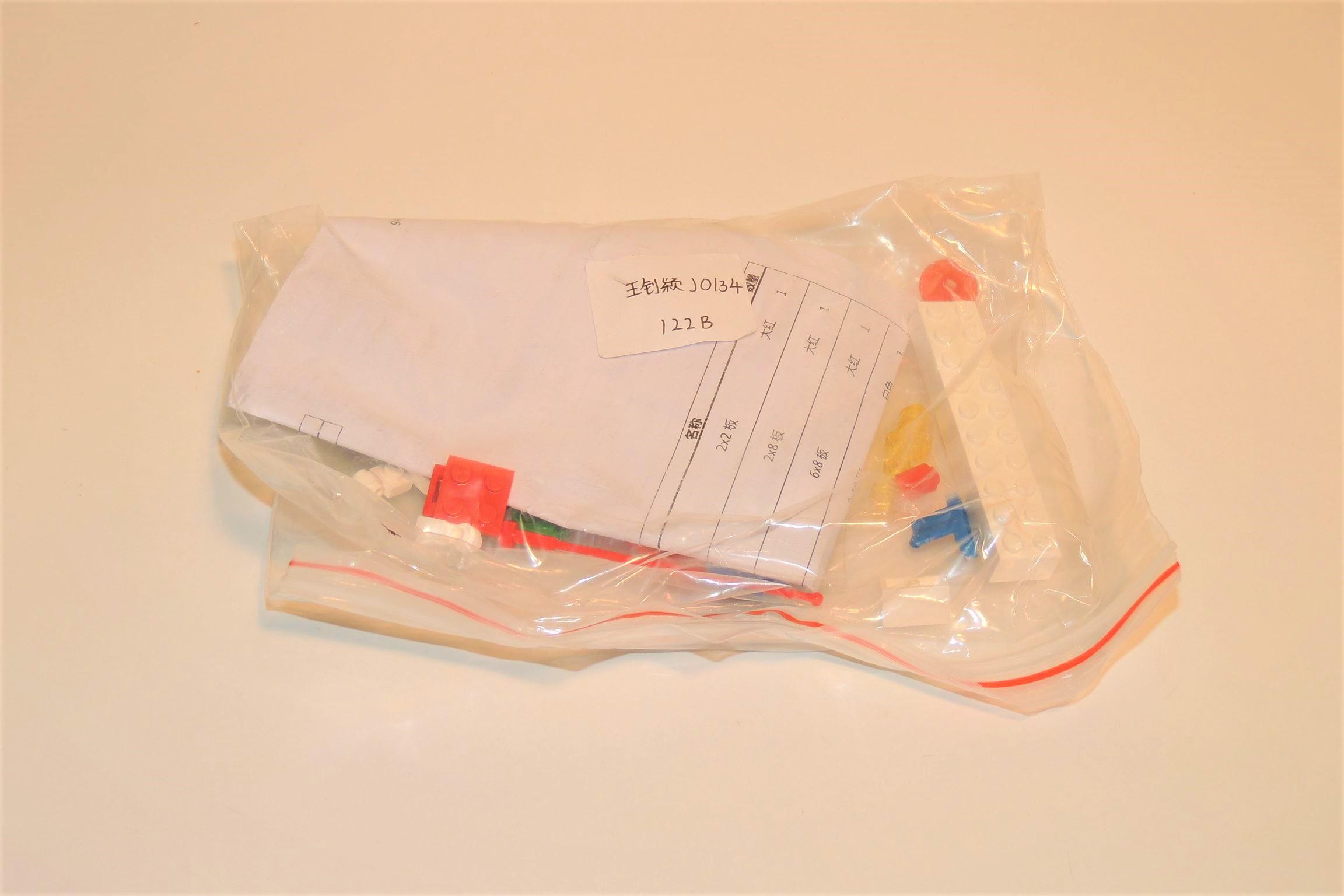 Auch in China sind Ziplockbeutel für Teile beliebt. Hier Gobricks von Joying Wang.